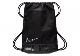 NIKE ELITE BASKETBALL GYMSACK BLACK